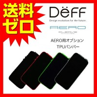 Deff CLEAVE ALUMINUM BUMPER AERO2 for iPhone5S iPhone5 TPUバンパーキット Black Glay Red Green|1402DFZM^...