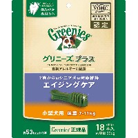 【Greenies】グリニーズ プラス 小型犬用(プチ)7〜11kg エイジングケア(シニア) 18本入り 【正規品】