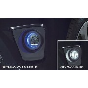 NISSAN 日産 DAYZ デイズ 日産 純正 リングイルミフォグ 【対応年式2014.4〜次モデル】
