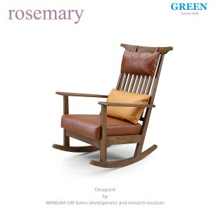 32%OFF GREEN home style ROSE MARY ROCKING CHAIR (グリーン ホームスタイル ローズマリー ロッキングチェア) 革張りロッキングチェア Designed...