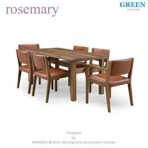 35%OFF [7点セット] GREEN home style ROSE MARY DINING TABLE 150 + ARM CHAIR A + SIDE CHAIR A (グリーン...