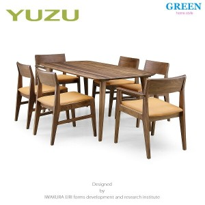 35%OFF [7点セット] GREEN home style YUZU DINING TABLE B160 + ARM CHAIR F + SIDE CHAIR F (グリーン ユズ...