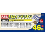 FXS46BR-3【税込】 MCO FAXインクリボン(3本入) ブラザー汎用品 ミヨシ [FXS46BR3]【返品種別A】【RCP】