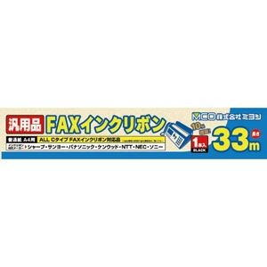 FXC33A-1【税込】 MCO FAXインクリボン(1本入) ALL Cタイプ汎用品 ミヨシ [FXC33A1]【返品種別A】【RCP】