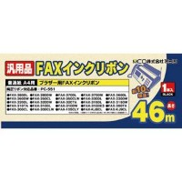 FXS46BR-1【税込】 MCO FAXインクリボン(1本入) ブラザー汎用品 ミヨシ [FXS46BR1]【返品種別A】【RCP】