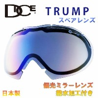 GOGLE LENSDICE TRUMP用POLARIZED PASTEL BLUE MIRRORDROP ANTI-FOG DOUBLE LENSGREY BASE【スノーボード ダイス】...