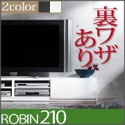 コードの洪水から貴方を救う!掃除も楽々♪背面収納鏡面TVボード ROBIN〔ロビン〕 幅210cm テレビ台 テレビラッ...