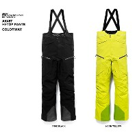 AK457 【エーケー457】 HI-TOP PANT:NEON YELLOW☆2015モデル