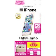 iPhone6 Plus 5.5inch 失敗ゼロ 液晶保護フィルム アイフォン6 プラス 貼りやすい