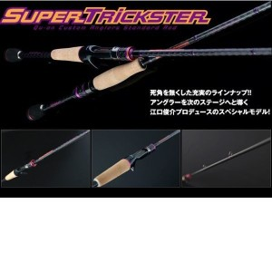 【全商品ポイント10倍!7/22 10:00〜7/25 9:59迄】ジャクソン Qu-on STC-60L-AS The Bait Finesse Plugging Funny