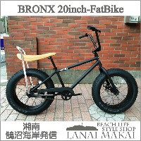 "【MODEL】""BRONX 20nch FAT-BIKE CUSTOM""""湘南鵠沼海岸発信""20inchファットバイク カスタム《RAINBOW BRONX 20inchFAT-BIKE..."