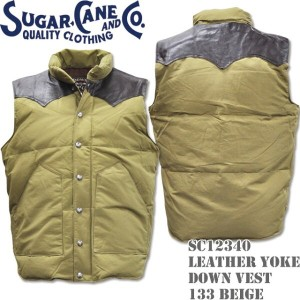 Sugar Cane(シュガーケーン)LEATHER YOKE DOWN VEST Beige SC12340-133