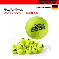 TOPSPIN(トップスピン)【Balls Unlimited Code Blue 60-Balls Bag TOBUCBL60ER】テニスボール