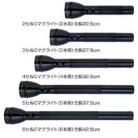 MAGLITE/マグライト 4CELL-C