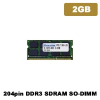 プリンストン PDN3/1066-2G PC2-8500 2GB 204pin DDR3 SO-DIMM【smtb-k】【ky】【KK9N0D18P】