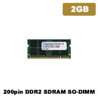 プリンストン PDN2/800-2G PC2-6400 2GB 200pin DDR2 SO-DIMM【smtb-k】【ky】【KK9N0D18P】