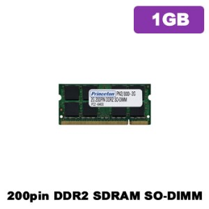プリンストン PDN2/800-1G PC2-6400 1GB 200pin DDR2 SO-DIMM