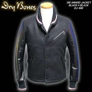 DRY BONESドライボーンズ◆DB AWARD JACKET◆◆BLACK×BLACK◆DJ-688