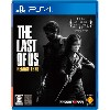 【PS4】The Last of Us Remastered ソニー・コンピュータエンタテインメント [PCJS53003]【返品種別B】【送料無料】