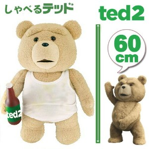 TED ぬいぐるみ TED グッズ TED2 テッド 実物大 60cm(24inch) タンクトップを着たTED R指定版【即納!】