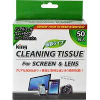King photo*style レンズクリーニングティシュPSCL50N『1~3営業日後の発送予定』LENSCLEANING TISSUE 【RCP】[fs04gm][02P05Nov16]
