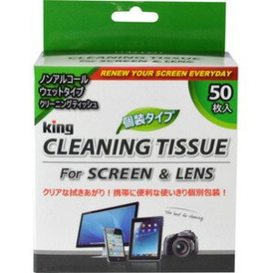 King photo*style レンズクリーニングティシュPSCL50N『1〜3営業日後の発送予定』LENSCLEANING TISSUE 【RCP】[fs04gm][02P05Nov16]