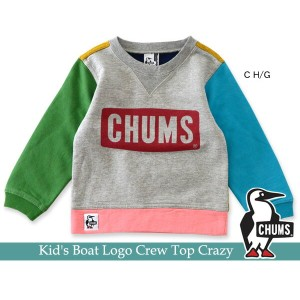 CHUMS Kids Boat Logo Crew Top Crazy ■ CH20-0518-MG【キッズ&ベビー トップス スウェット 長袖 キッズボートロゴクルートップクレイジー チャムス 】...