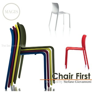 【MAGIS】Chair First(チェアファースト)