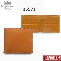 Whitehouse Cox BRIDLE LEATHR CARD NOTECASE