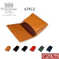 Whitehouse Cox BRIDLE LEATHR 【 NAME CARD CASE 】 ネームカードケース s7412 名刺入れ