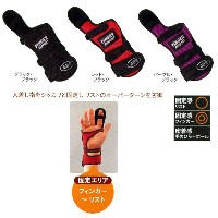 【ABS】フィンガーサポートFINGER SUPPORT