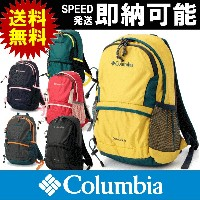 Columbia コロンビア リュック 15L 15リットル Castle Rock 15 Backpack キャッスルロック15L バックパック(ザック/リュックサック/バッグ/登山用...
