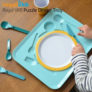 Royal VKB/ロイヤルブイケービー Puzzle Dinner Tray/パズルディナートレー by Wendy Boudewijnsキッズ/キッチン/台所