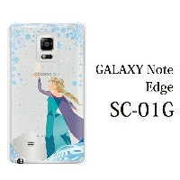 GALAXY Note Edge SCL24 雪の女王 Frozen 世界名作童話 SP for au GALAXY Note Edge SCL24[ファブレット Phablet]【ギャラクシーノー...