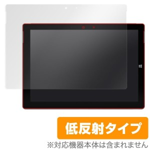 OverLay Plus for Surface 3 【ポストイン指定商品】 保護フィルム 保護シール 保護フィルム 低反射タイプ アンチグレア サラサラ手触り 画面保護 液晶保護...