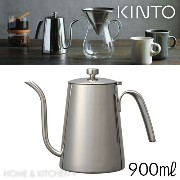 SLOW COFFEE STYLE ケトル 900ml 27628 KINTO(キントー)【RCP】