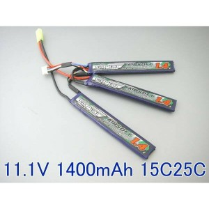 N電動ガンTurnigy nano-tech 11.1V 1400mAh 15C25Cリポ です
