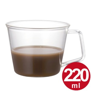 Cast コーヒーカップ 220ml ( コップ ガラス製 カップ 耐熱 食器 )