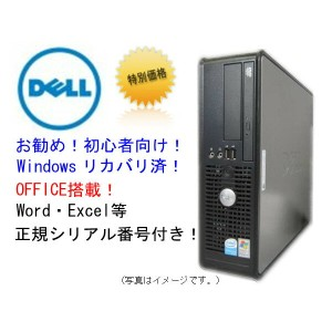 【新品Office2012付】【Windows XP Pro】DELL Optiplex 760 Core2Duo E6550 2.33G/2G/80GB/DVD-ROM♪【中古】【中古パソコン】...