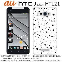 HTC J butterfly HTL21 ケース