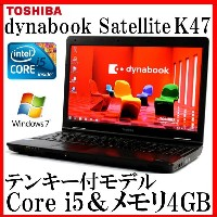 TOSHIBA 東芝 dynabook Satellite K47 266E/HDX【Core i5/4GB/160GB/DVD-ROM/15.6型液晶/Windows7 Professional】...
