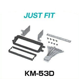 JUST FIT ジャストフィット KM-53D 取付キット