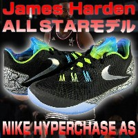 NIKE HYPERCHASE AS BLACK/SILVER ICE-CLEARWATER メンズ ナイキ NBA-ALL STAR GAME