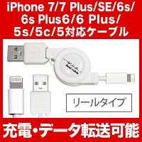 iPhone7 Plus iPhone6s iPhoneSE iPhone6 plus プラス iPhone5 ipod touch(第5世代) ipod nano(第7世代) ipad(第4世代)...