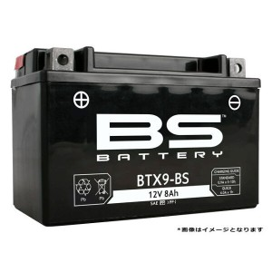 RVF NC35用 BSバッテリー BTX7A-BS (YTX7A-BS GTX7A-BS FTX7A-BS)互換 液別 MF バイクバッテリー