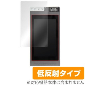 LUXURY & PRECISION L5 用 保護 フィルム OverLay Plus for LUXURY & PRECISION L5 【ポストイン指定商品】 液晶 保護 フィルム シート...