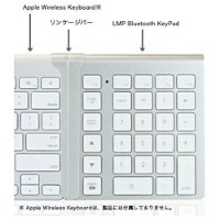"【送料無料】 LMP ""Cropmark(LMP)"" LMP Bluetooth KeyPad (Apple Wireless Keyboard用) CPK-KY-000001[CPKKY000001]"