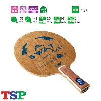 TSP スワットキッズ FL 026394 キッズ用 卓球ラケット 攻撃用 卓球用品