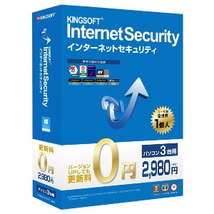 キングソフト KINGSOFT Internet Security(3台用)【Win版】(CD-ROM) KINGSOFTINTERNE3ダWC [KINGSOFTINTERNE3ダWC]...