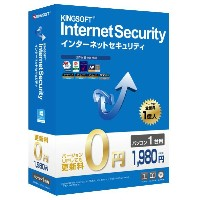 キングソフト KINGSOFT Internet Security(1台用)【Win版】(CD-ROM) KINGSOFTINTERNE1ダWC [KINGSOFTINTERNE1ダWC]...